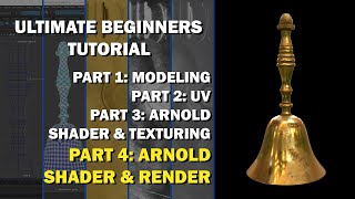 Maya Tutorial: Modeling to Rendering for Beginners - [4/4: Arnold Shading and Rendering]