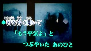 EXILE Lovers Again PV【カラオケ練習用】‼️