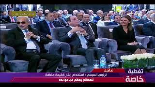 تغطية خاصة - الرئيس السيسي عن شركات القطاع الخاص