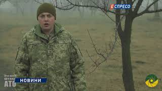Доба у АТО: бойовики 1 раз порушили перемир