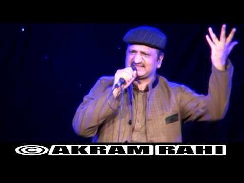 Kul Nabiyan Dey Sardar - Akram Rahi