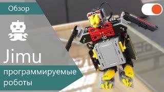 видео Роботы-конструкторы для детей