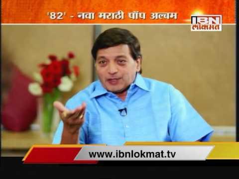 Gudi Padwa Special Asha Bhosle Interview