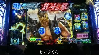 【メダルゲーム】北斗の拳バトルメダルで結魂&昇天JPを狙う動画 part3