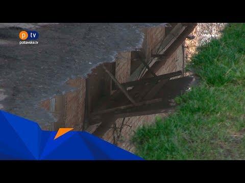 Полтавське ТБ: В Авіамістечку каналізація підтопила вхід до під'їзду
