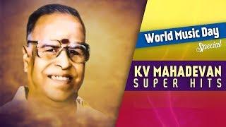 KV Mahadevan Super Hit Songs | Telugu Classic Songs | World Music Day 2017