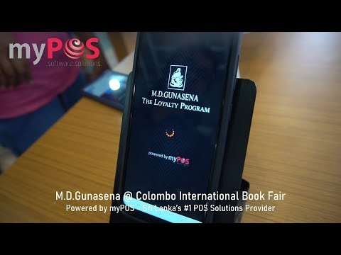 M.D. Gunasena Loyalty App Launch @ Colombo International Book Fair