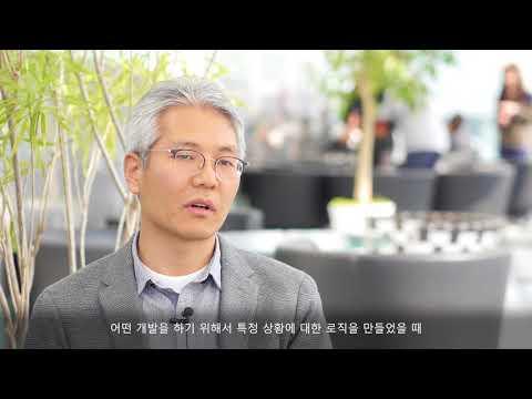 [고객 사례] LG CNS  - Azure AI를 통한 커넥티드 카