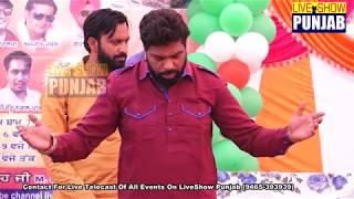 Sardar Ali Live At Mand Pind Hoshiarpur (21-10-18)