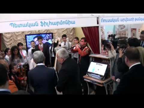Гос. филармония Армении на выставке Art-expo 2011