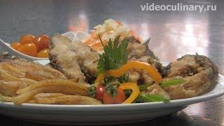 Рыба жаренная по-восточному - Рецепт Бабушки Эммы