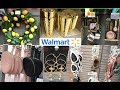 WALMART SHOP WITH ME 2019| HOME DECOR, FASHION & MORE