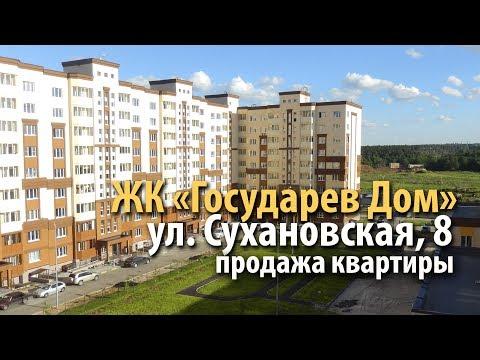 Работа в компании Билла, свежие вакансии в Москве