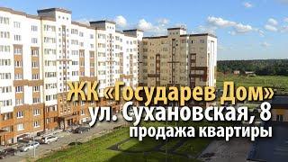 видео Новостройки ЖК от застройщика у метро Ленинский проспект