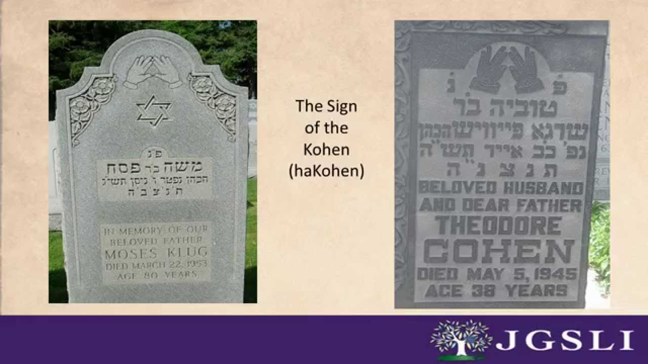 7 Popular Symbols On Jewish Headstones
