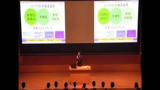 【甲子園セミナー】大阪商業大学高等学校 2018/05/18