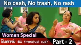 sanitary-napkin-hidden-risk-dr-pavithra-ramakrishnan-sarada-ramani-women-special