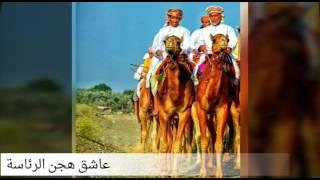 شلة فن الونة . أداء: الشاعر زايد القريني و الشاعر درويش البادي. شلة ثنائية عمانية ابداع.