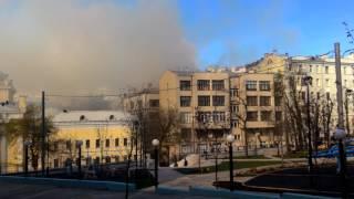 Пожар в центре Москвы 5.05.2017