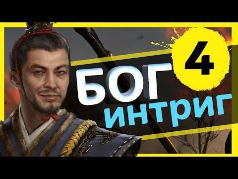 Восемь Князей прохождение DLC за Сыма Лунь в Total War: Three Kingdoms - #4