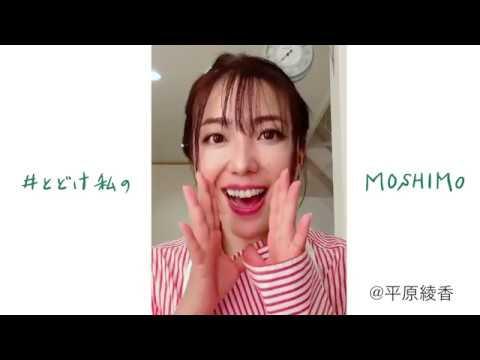 【MOSHIMO Project】とどけ私のMOSHIMO