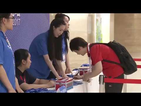 China National Fitness Forum-CHINA SPORTSHOW