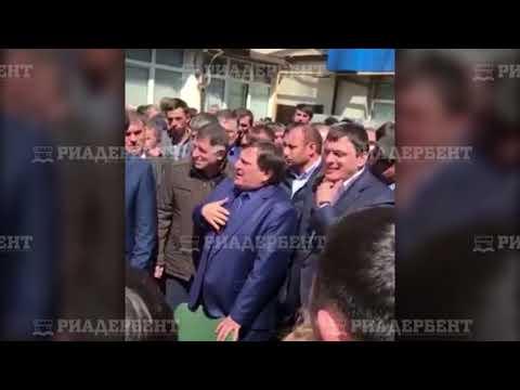 Сотрудники ООО «Газпром межрегионгаз Махачкала» требуют увольнения гендиректора Владимира Анастасова