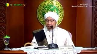Sifat 20 : Wujud, Allah Maha Ada - Buya Yahya