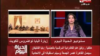 فيديو.. وكيل البطريركية المرقسية: العرب يستطيعون مواجهة الإرهاب بـ