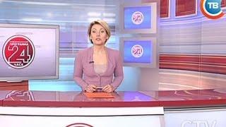 """Новости """"24 часа"""" за 13.30 20.01.2017"""