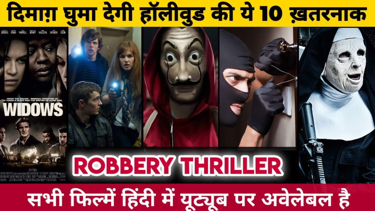 Download Top 10 Hollywood Robbery Thriller Movies In Hindi|Top 10 Robbery Movies|Best Robbery Movies In Hindi