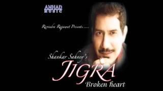 most painful punjabi sad song 2011 by shankar sahney