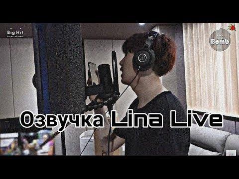 (Озвучка by.Lina Live) Suga записывает песню.