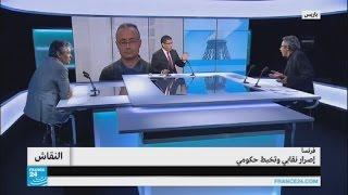 فرنسا: إصرار نقابي وتخبط حكومي