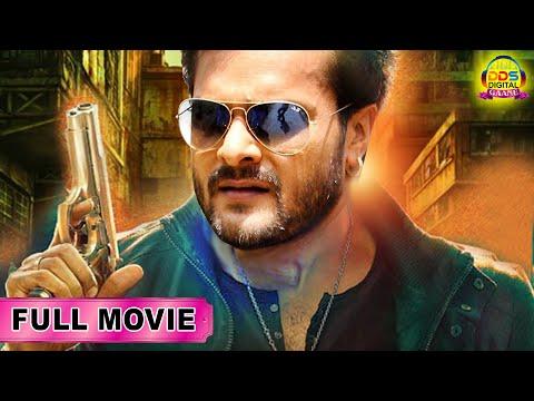 Bhojpuri film hd download new 2020