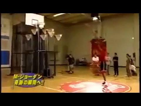 Rare Footage: Michael Jordan (Age 37) Japanese Basketball Exhibition: 9 Hoops Hide (2000)