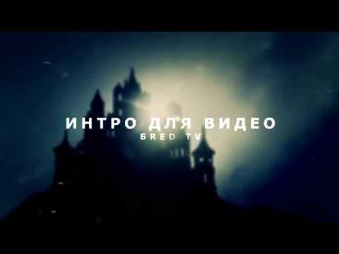 Бесплатные русские шрифты (120 штук)