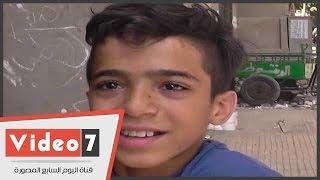 طفل يهاجم سلوك المصريين فى