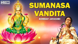 Sumanasa Vandita - Anubhavam
