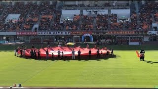 明治安田生命J1リーグ 第18節:名古屋グランパス vs 北海道コンサドー...
