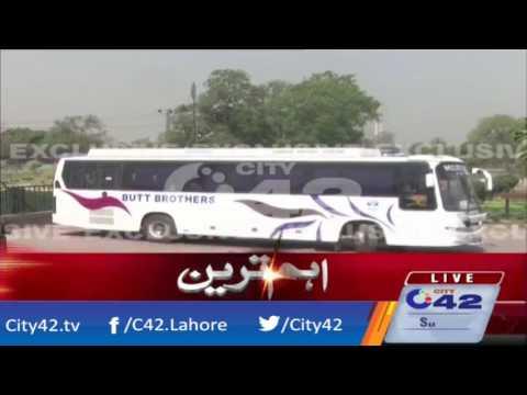 1500 Sikh pilgrims departs for Narowal | City 42