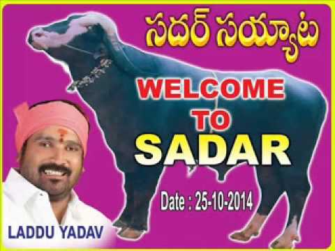 chappal bazar  laddu yadav's new song 2014 sadar on 2014 10 25 1