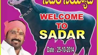chappal bazar  laddu yadav