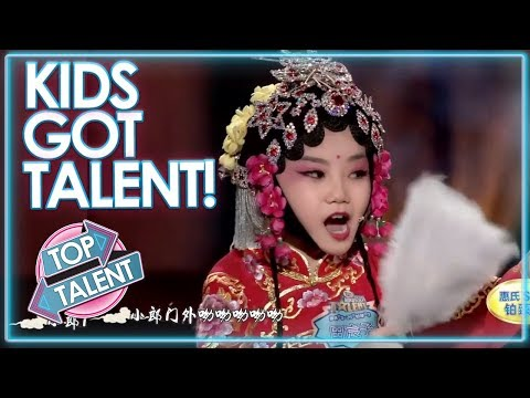 AMAZING ACTS On Kids Got Talent China! | Top Talent