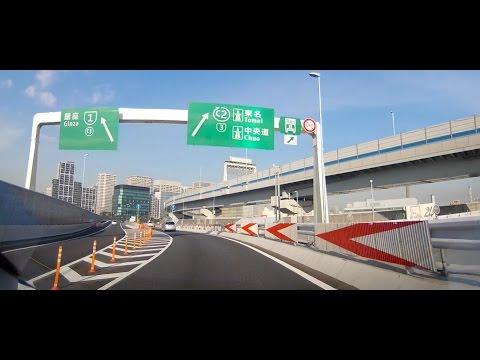 Underground Highway Tokyo ● HD 60p