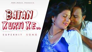 Tod Diye Kurti Ke Batan || Pooja Hooda & Monu Saini with Ranbir || V.R . Bros || Mor Music Company