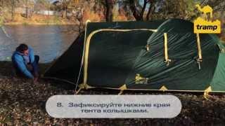 палатка TRAMP GROT B(ссылка на палатку на сайте производителя: http://tramp-sport.ru/catalog.php?cat_id=31&idd=192&mode=view., 2013-10-29T11:44:18.000Z)