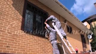 Установка решеток - Чурилкино(Установка кованых решеток в загородный коттедж Срочное изготовление и установка решеток на окна. Бесплатн..., 2014-10-07T08:46:44.000Z)
