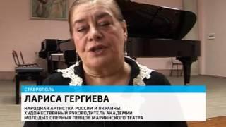 Конкурс талантливых детей проходит в Северной Осетии