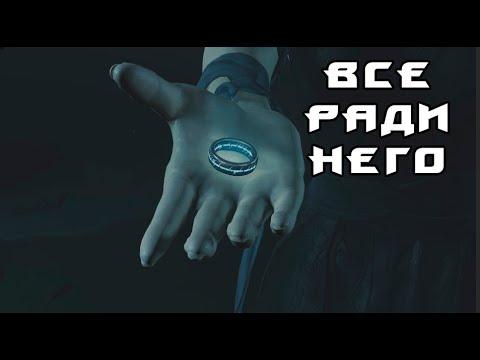 Middle-earth: Shadow of War (3) ЗАВЯЗКА